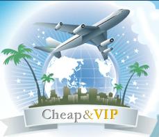 Cheap&Vip LOGO